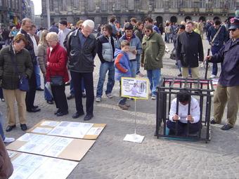 2005_3_20_amsterdam_1
