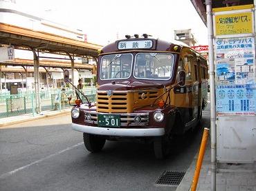 Img_0171
