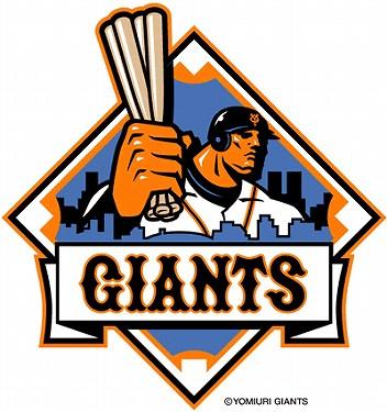 Giants_01